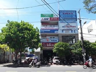 Trung tâm sửa chữa bảo hành Điện tử Điện lạnh tại Phú Yên - Trung tâm sửa chữa bảo hành diện tử điện lạnh duc thong Phú Yên