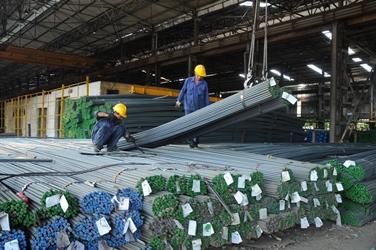 Sắt, thép xây dựng Phú Yên, chuyên cung cấp sỉ và lẻ sắt thép xây dựng tại Phú Yên.
