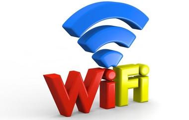 Lắp đặt wifi tại phú yên>> lắp đặt mạng (internet) tại phú yên giá tốt nhất.