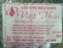 Nhà phân phối cồn tại phú yên- 0916485699, 0906483699, Cồn khô siêu cháy